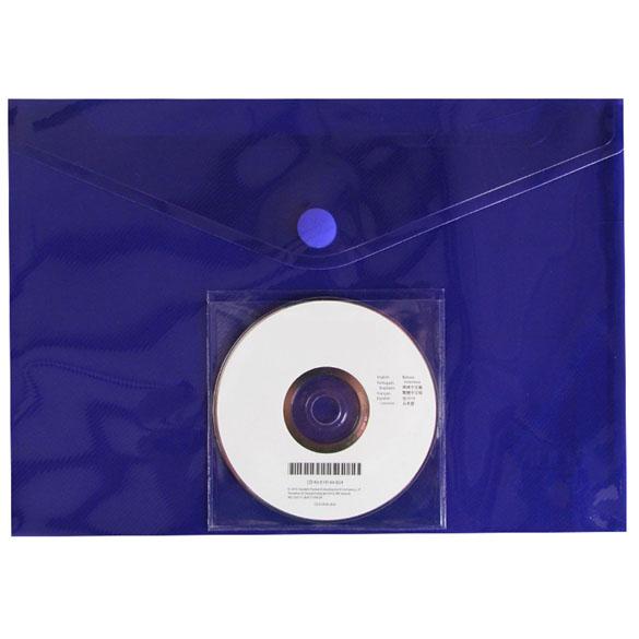 STB2011 - CD HOLDER